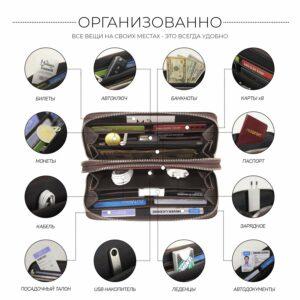 Кожаный коричневый мужской портмоне клатч BRL-32926 228790