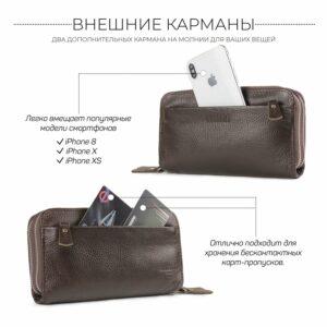 Стильный коричневый мужской портмоне клатч BRL-32922 228771