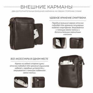 Кожаная коричневая мужская сумка через плечо BRL-19878 228226