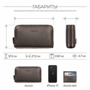 Неповторимый коричневый мужской портмоне клатч BRL-44371 229178