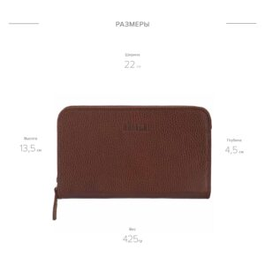 Солидный темно-оранжевый мужской портмоне клатч BRL-26764 228501