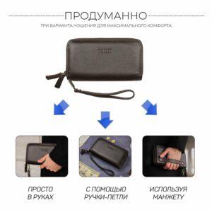 Стильный коричневый мужской портмоне клатч BRL-43904 229113