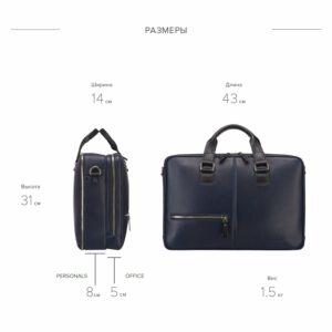 Неповторимая синяя дорожная сумка портфель BRL-23118 228397