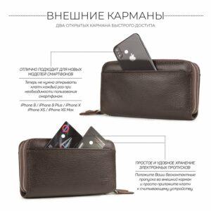 Кожаный коричневый мужской портмоне клатч BRL-32926 228788