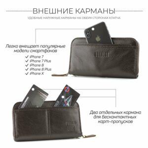 Деловой коричневый мужской портмоне клатч BRL-28615 228630