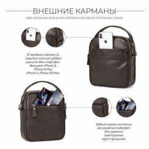 Удобная коричневая мужская сумка через плечо BRL-34400 228935
