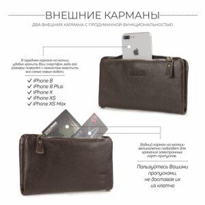 Кожаный коричневый мужской портмоне клатч BRL-32928 228822