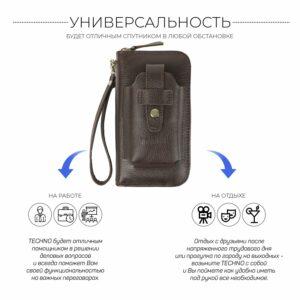 Кожаный коричневый мужской портмоне клатч BRL-32934 228862