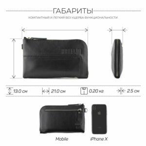 Кожаный черный мужской портмоне клатч BRL-1516 227580