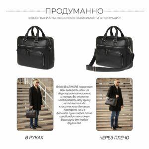 Кожаный черный мужской портфель деловой BRL-44548 227284
