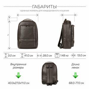 Неповторимый коричневый мужской деловой рюкзак BRL-45796 229278