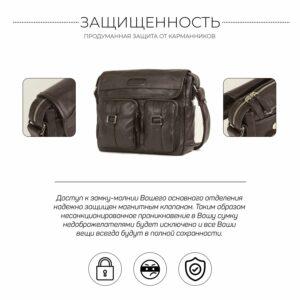Удобная коричневая мужская сумка через плечо BRL-12996 227194