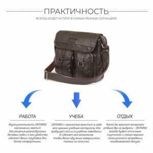 Удобная коричневая мужская сумка через плечо BRL-12996 227198