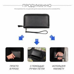 Стильный черный мужской портмоне клатч BRL-43905 229133