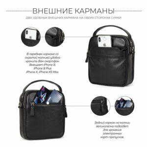 Деловая черная мужская сумка через плечо BRL-34399 229937