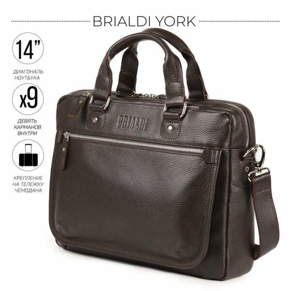 Функциональный коричневый мужской портфель деловой BRL-34104