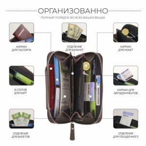 Кожаный коричневый мужской портмоне клатч BRL-32934 228858