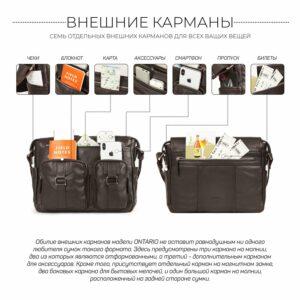 Удобная коричневая мужская сумка через плечо BRL-12996 227196