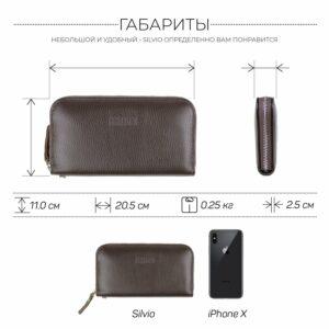 Солидный коричневый мужской портмоне клатч BRL-19842 228162