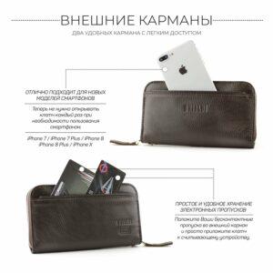 Кожаный коричневый мужской портмоне клатч BRL-28537 228562