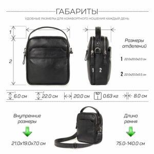 Деловая черная мужская сумка через плечо BRL-34399 229951