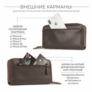 Кожаный коричневый мужской портмоне клатч BRL-32920 228753