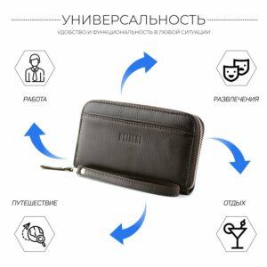 Деловой коричневый мужской портмоне клатч BRL-28618 228653