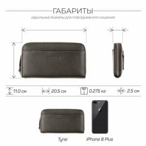 Деловой коричневый мужской портмоне клатч BRL-28618 228655