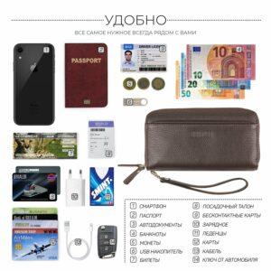 Кожаный коричневый мужской портмоне клатч BRL-32920 228757