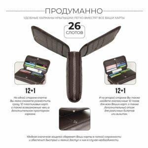 Деловой коричневый мужской портмоне клатч BRL-44374 229207