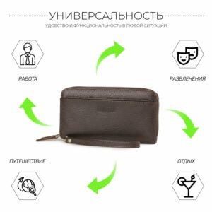 Кожаный коричневый мужской портмоне клатч BRL-32920 228759