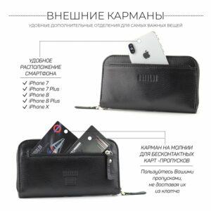 Неповторимый черный мужской портмоне клатч BRL-28616 229549