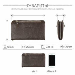Кожаный коричневый мужской портмоне клатч BRL-32928 228830