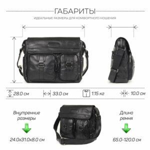 Стильная черная мужская сумка через плечо BRL-12995 227167