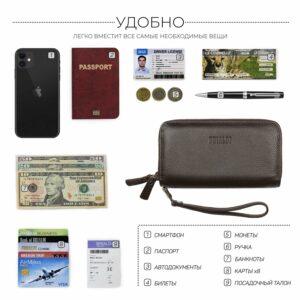 Стильный коричневый мужской портмоне клатч BRL-43904 229117