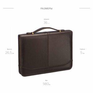 Удобная коричневая мужская папка BRL-26709 229650