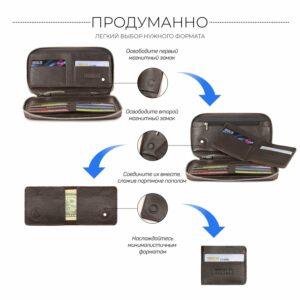 Солидный коричневый мужской портмоне клатч BRL-23097