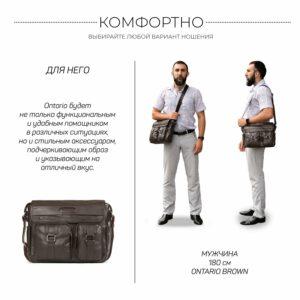Удобная коричневая мужская сумка через плечо BRL-12996 227206