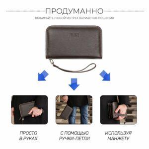 Удобный коричневый мужской портмоне клатч BRL-44383