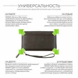 Кожаный коричневый мужской портмоне клатч BRL-28537 228566