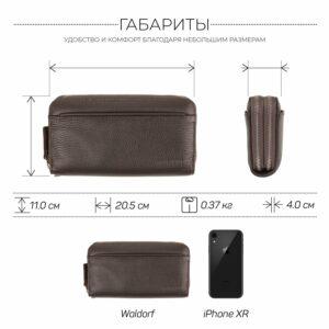 Кожаный коричневый мужской портмоне клатч BRL-32926 228796