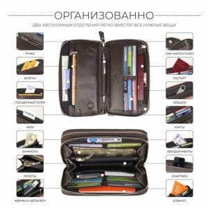 Неповторимый коричневый мужской портмоне клатч BRL-44371 229165