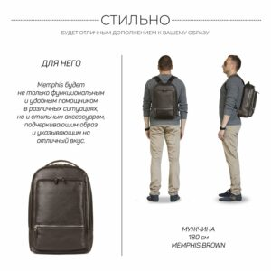 Неповторимый коричневый мужской деловой рюкзак BRL-45796 229276