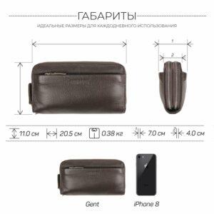 Стильный коричневый мужской портмоне клатч BRL-32922 228779