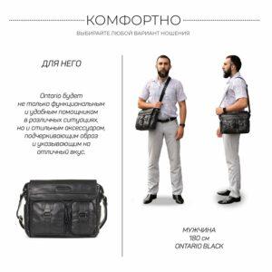Стильная черная мужская сумка через плечо BRL-12995 227165