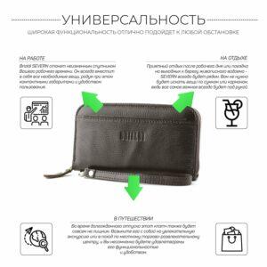 Деловой коричневый мужской портмоне клатч BRL-28615 228636