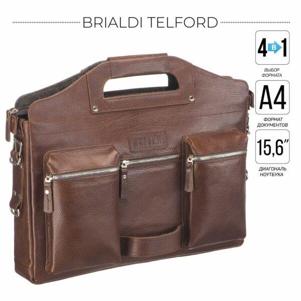 Уникальная коричневая мужская деловая сумка трансформер BRL-28427
