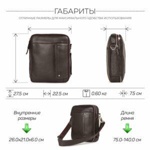 Кожаная коричневая мужская сумка через плечо BRL-19878 228245