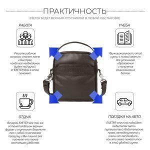 Удобная коричневая мужская сумка через плечо BRL-34400 228952