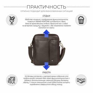 Кожаная коричневая мужская сумка через плечо BRL-19878 228230